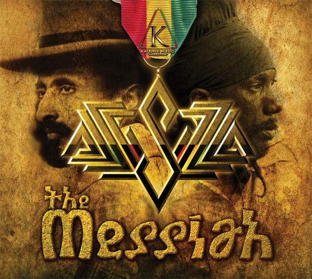 "Sizzla Kalonji ""The Messiah"""